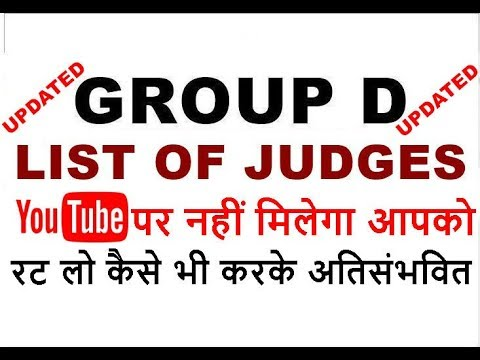 YOUTUBE पर पहली बार LIST OF JUDGES (CHIEF JUSTICE INDIA STATES ) || LIST OF JUDGES TRICKS IN INDIA