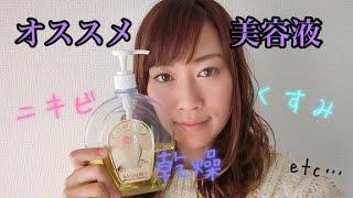 手放せない美容液【OPAL R-Ⅲ】Review