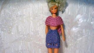 Как связать юбку для куклы Барби спицами