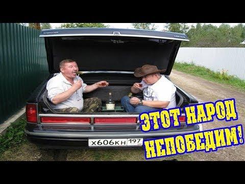 ПРИКОЛЫ 2019 Март))) РЖАКА ДО СЛЕЗ- ЛУЧШИЕ РУССКИЕ ПРИКОЛЫ 2019!)))
