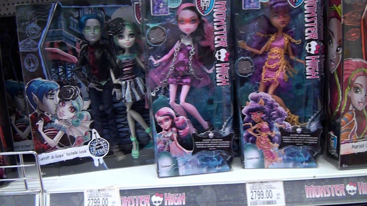 Детский мир монстер хай куклы