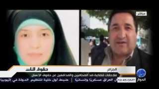 الجزائر : ملاحقات قضائية ضد الصحافيين والمدافعين عن حقوق الانسان