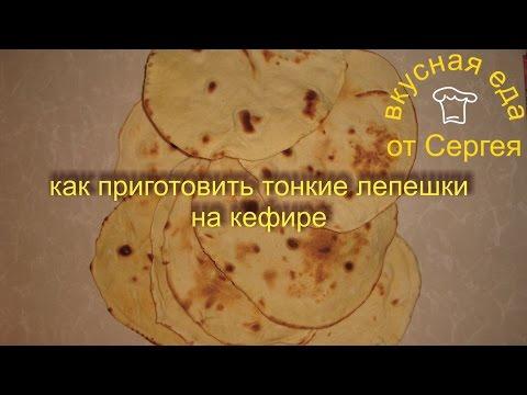 Чапати рецепт на сковороде