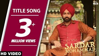 Latest Punjabi Songs 2017 -Sardar Mohammad (Title Track) Tarsem Jassar- New Punjabi Songs 2017 -WHM