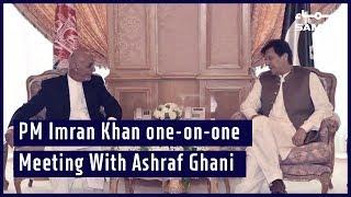 PM Imran Khan one-on-one Meeting With Ashraf Ghani | SAMAA TV | 27 June 2019