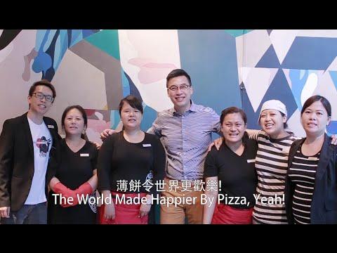由表演至餐飲歡樂仍不斷 - Bowen Chen, PizzaExpress Operation Manager