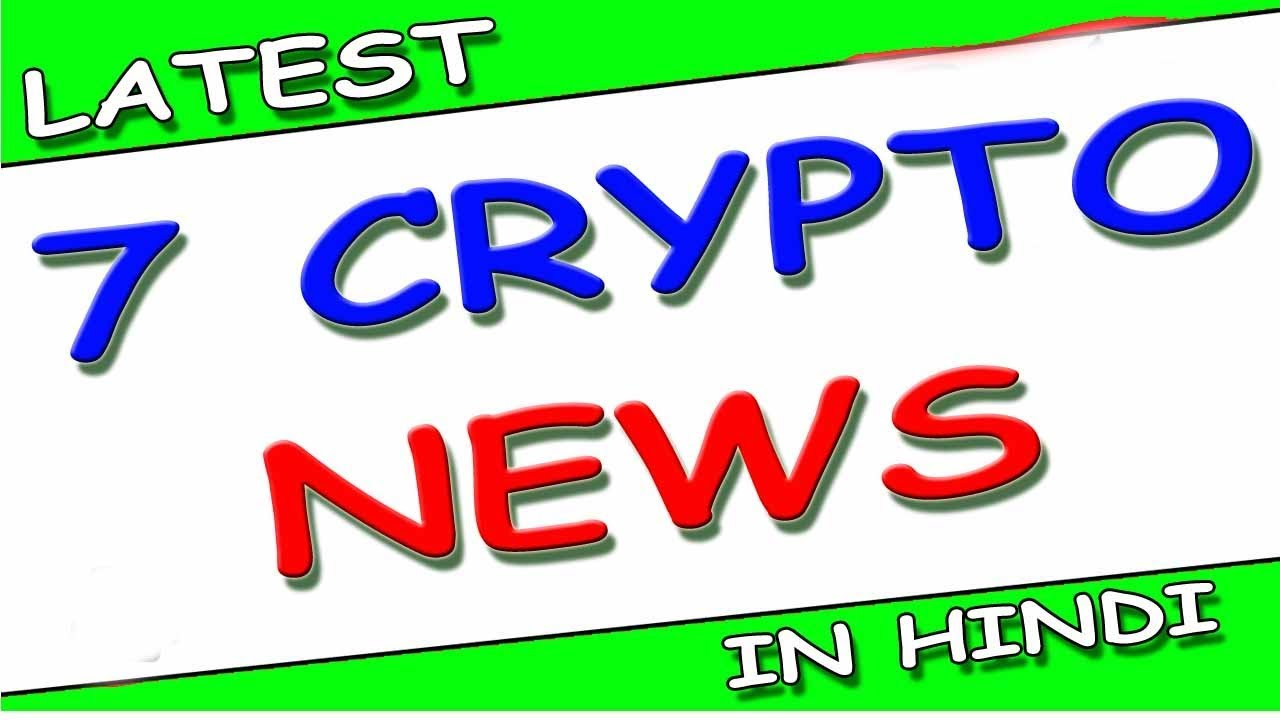 Today s cryptocurrency news