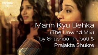 Mann Kyu Behka (The Unwind Mix) by Shashaa Tirupati & Prajakta Shukre