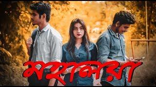 Mahalaya Short film ARSS ENTERTAINMENT