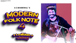 the-modern-folk-note-4-mashup-2019-a-c-bhardwaj-shashi-bhushan-negi-ram-chauhan