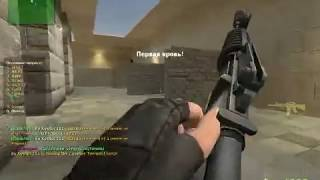 PRIVATE AIM CFG By R3ZET для CSS V87