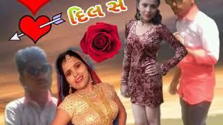 Kalpesh Bariya New timli gafuli