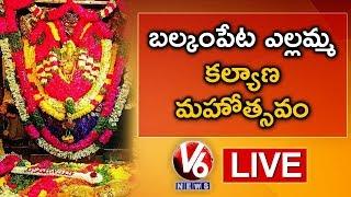 Balkampet Yellamma Kalyanam LIVE | V6 News