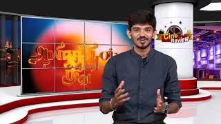 Aayirathil Iruvar Movie Review | Vinay Rai, Kesha Khambhati, Sakshi Chowdary, Swasthika | 1Yes Tv