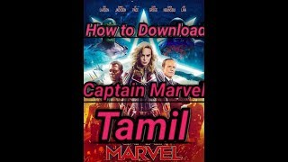 Download Captain Marvel movie in( Tamil Telugu English Hindi )in 400mb in TamilRockerss