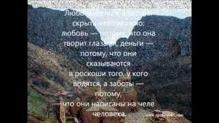Достопримечательности Армении(Армения -- музей под открытым небом», 2012-08-24T12:39:23.000Z)