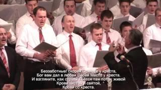 Место у креста | Есть для плачущих Земли - Христианская Песня + текст