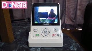 TWINBIRD ワイヤレス・テレビドアホン DoNaTa VC-J570S (我が家の防犯①)