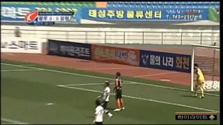 K리그 챌린지 8라운드 강원FCvs광주FC 하이라이트