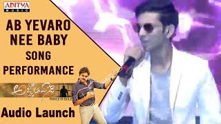AB Yevaro Nee Baby Song Performance By Anirudh & Team @ Agnyaathavaasi Audio Launch