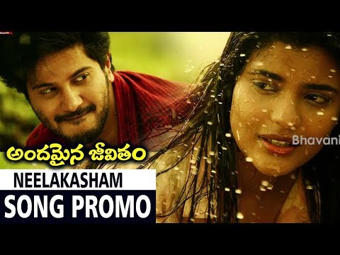 Neelakasham Song Promo || Andamaina Jeevitham Movie Songs || Dulquer Salmaan, Anupama Parameswaran