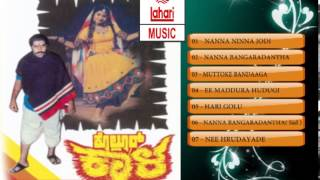Download Kannada Old Songs | Kollur Kala Kannada Movie Songs Jukebox MP3 song and Music Video