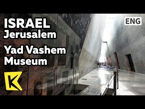 【K】Israel Travel-Jerusalem[이스라엘 여행-예루살렘]야드 바쉠 역사 박물관/Yad Vashem/Holocaust/Museum