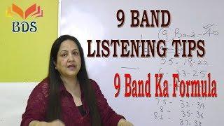 Best Listening Tips | How to score 9 Band in IELTS Listening | Best IELTS Teacher