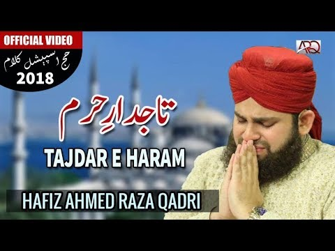 NEW HAJJ 2018 NAAT | Tajdar-e-Haram | Hafiz Ahmed Raza Qadri | Official Video 2018