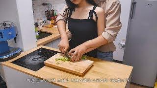요리로 여자 꼬시는 현실적인 방법들 '겉멋강좌'