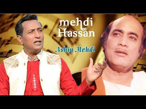 New Song Ustad Ashiq Hussain Mehdi   Aao Naya Aasman 0344 5136726
