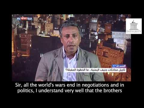 Yemeni Analyst criticises Operation Decisive Storm