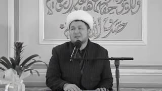 Ustoz Yusuf Muhammad IBN AROBIYNING SHIRK E 39 TIQODI Ko 39 Zingizni Oching Zufarmedia Kanalidan