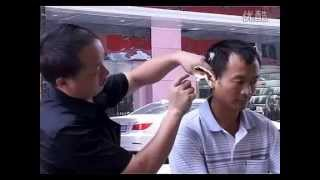 China city street ear cleaning ( FULL )