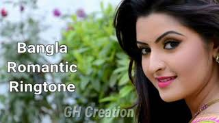 Bangla Mobile Phone Ringtone। Bengali Ringtone MP3
