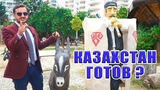 Недвижимость Турции от застройщика: Купить Квартиру у Моря в Алании с видом на море