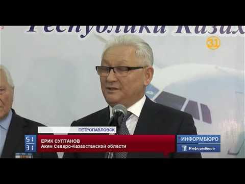 В Петропавловске открылся обновленный терминал международного  аэропорта