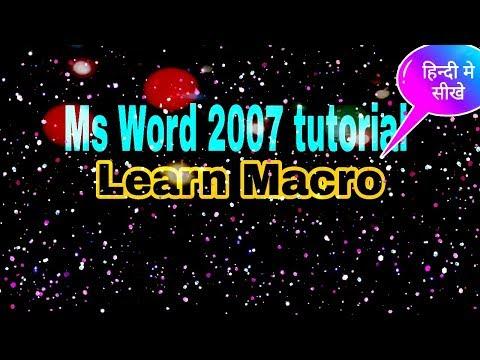 Record and play macro in ms word 2007 tutorial in urdu lesson # 97.