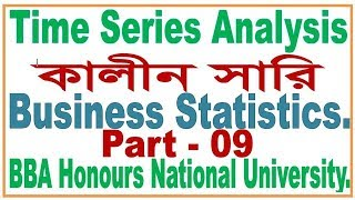 Least Square Method, Time Series Analysis, Bangla lecture Part-9