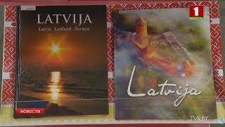 Фотовыставка к 100-летию Латвии открылась в Национальной библиотеке Беларуси