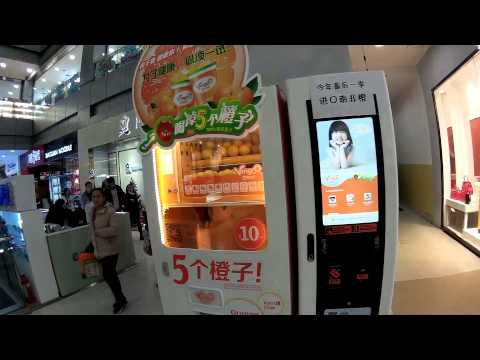Fresh orange juice vending machine: a new health trend in China
