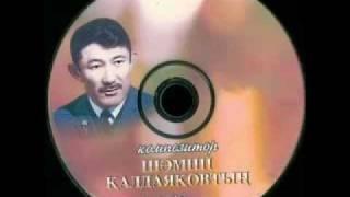 Асанали Кошеров - Арыс жагасында