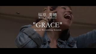 福原美穂が歌う最新作は、自身を育てた故郷・北海道に想いを向けた曲。 ...