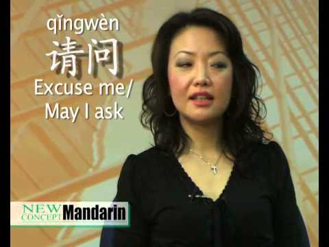 Learn Money in Mandarin Chinese
