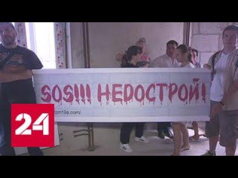 В Звенигороде новостройку сдали жильцам без воды, света и канализации