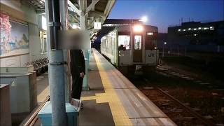 【宮古駅】盛岡行きの初列車【山田線】