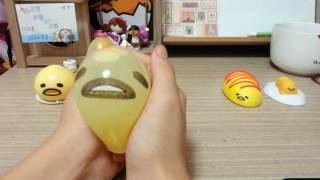 【屏果】介紹系列 蛋黃哥的舒壓小物 thumbnail