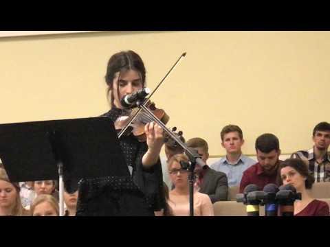 Синее небо соло скрипка