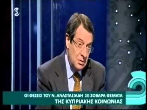 """Εκπομπή """"ΩΡΑ ΚΑΛΠΗΣ"""" 26/11/2012"""
