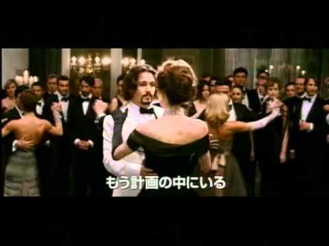 DVDツーリスト予告編